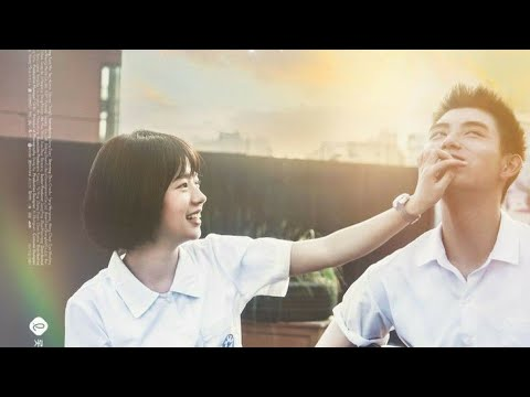 Download My Best Summer 2019 | Chinese movie eng sub