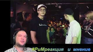 SLOVO BACK TO BEAT V V  vs MADSOUL Реакция #РиМреакция