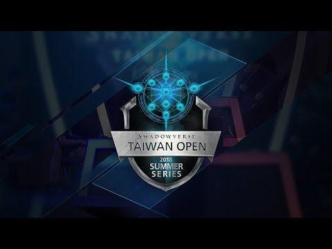 Shadowverse Taiwan Open Summer Series Week 1 Day 2