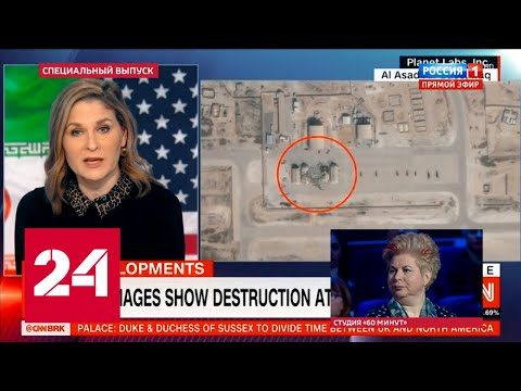 CNN: 'Американцы были
