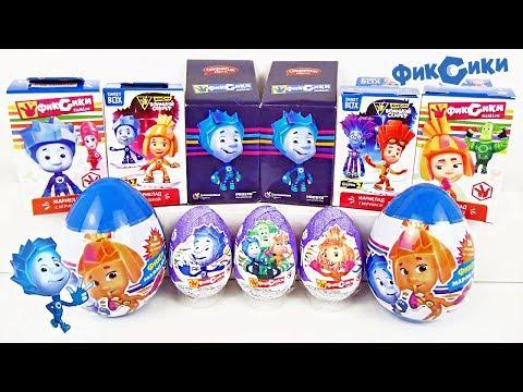 ФИКСИКИ Mix! СЮРПРИЗЫ, новая серия, ИГРУШКИ, мультик 2018! Sweet Box, Kinder Surprise Eggs Unboxing