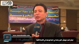 مصر العربية   ايمان البحر درويش: النيل راسه في ناحية ورجليه في الناحية التانية
