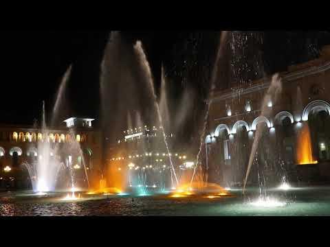 Поющие фонтаны. Ереван