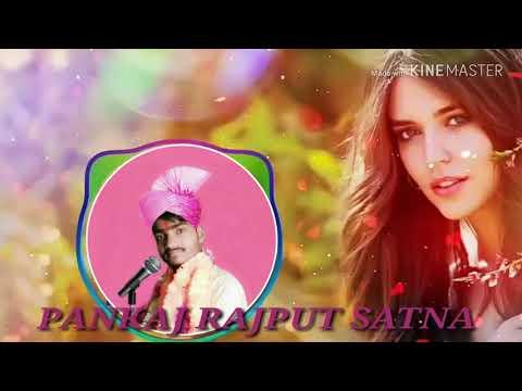 Nach Baliye Punjabi song DJ mix