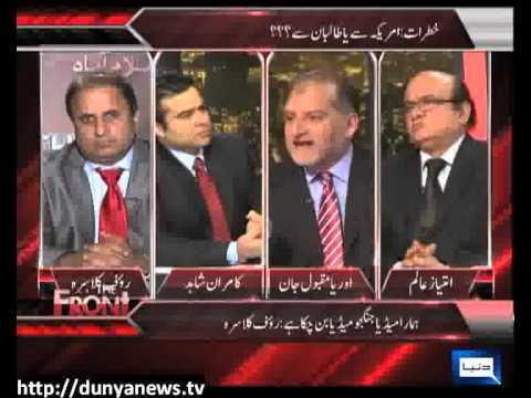 Dunya News- On The Front With Kamran Shahid- 10-11-2013
