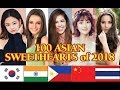 Top 20 Most Beautiful Asian Women 2018  Asian Beauties ...