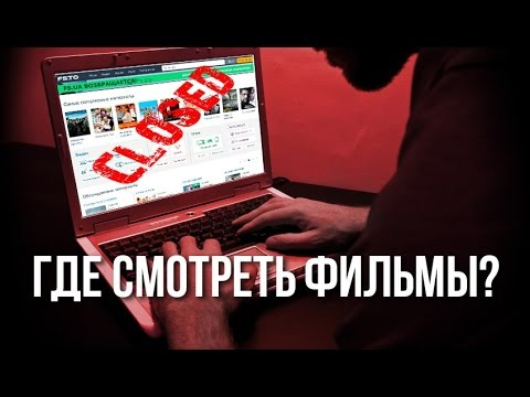 - открытый torrents tracker - скачать через