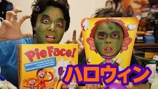 【まえちゃんねるマイクラゾンビ】ゾンビだってパイフェイスゲームで遊んじゃう(・∀・)  MINECRAFT ZOMBIES Pie Face! thumbnail