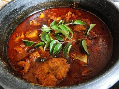 Srilankan  Fish  Curry /meen  Kulambu Srilankan  Style