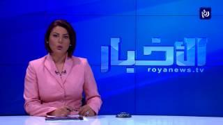 وزارة المياه تزيل اعتداءات جديدة في مناطق وادي السير - (31-7-2017)