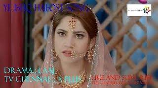 Ye Ishq Hai by  Laaj - A PLUS - Neelam Munir - OST Full Song A PLUS Drama