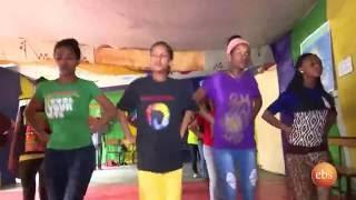 Semonun Addis: Build Your Body With Traditional Dance የሰውነት ጥንካሬ ግንባታ በባህላዊ ጭፈራዎቻችን