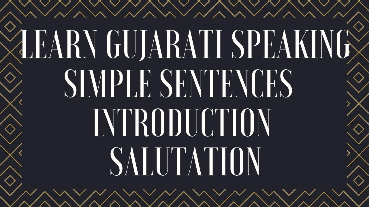 Simple sentences in gujarati introduction salutation learn simple sentences in gujarati introduction salutation learn gujarati through english kaushik lele m4hsunfo