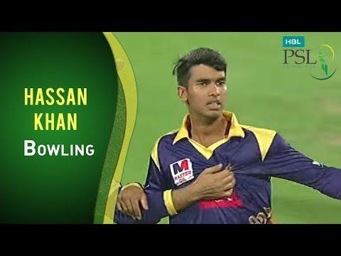 PSL 2017 Match 7: Islamabad United v Quetta Gladiators - Hassan Khan Bowling
