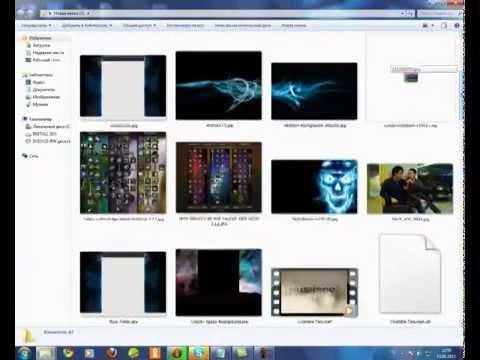 action essentials 2 cs5 free  mac
