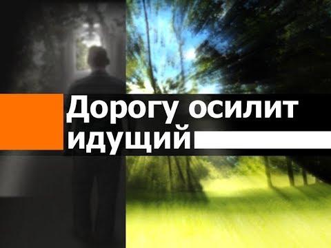 Открытие Реабилитационного Центра в колонии  УФСИН России по Республике Чувашия