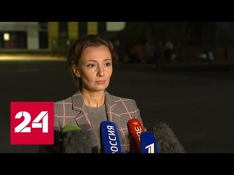 Российские дети вернулись из Сирии в Москву - Россия 24