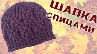 Шапка для мальчика. Мужская шапка спицами | Men's knitting hat