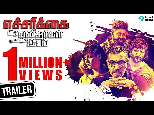 Echcharikkai - Official Trailer #1 | Sathyaraj, Varalaxmi Sarath Kumar | Trend Music