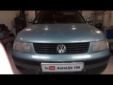 Volkswagen Passat B5 1.9 TDI   Электрика