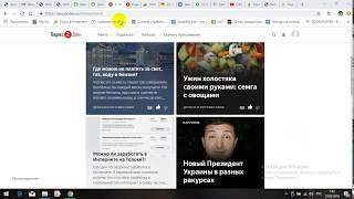 Отчет по Яндекс Дзену I Вышел на доход 150 200 рублей в день
