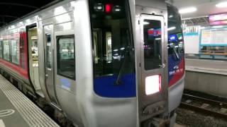 高松駅で停車中の1便目の徳島行きうずしおの最後尾
