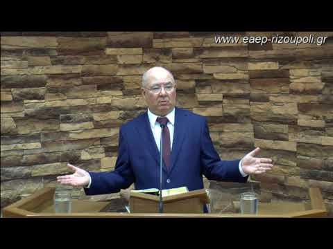Πράξεις ιζ΄16-34    Περάκης Αλέκος 28/7/2018