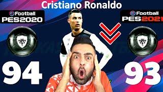RONALDO DÜŞTÜ ! PES 2021 DE FUTBOLCULARIN GÜÇLERİ !