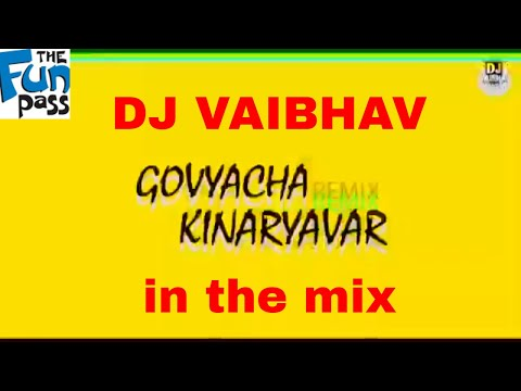 Ruperi Valu Soneri Lata | DJ VAIBHAV In The Mix | WhatsApp Status Video Song