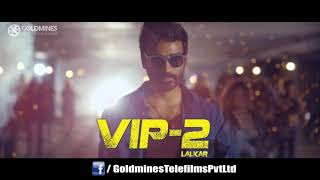 VIP 2 Lalkar Velaiilla Pattadhari 2 2018 Official Teaser   Dhanush, Kajol, Amala Paul