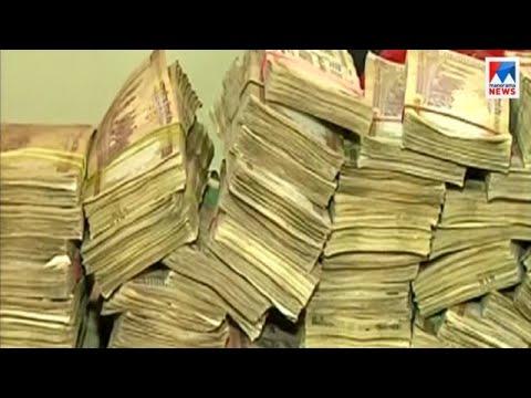chavakkad black money