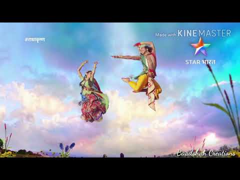 Kaho Poonam Na Chand Feat. Kavita Das / Radha Krishna / Navratri Special.