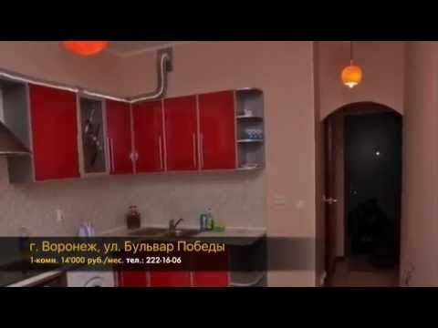 📍г. Воронеж, ул. Бульвар Победы