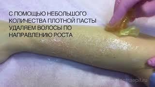 """""""Шугаринг рук"""" - Мастер-класс"""