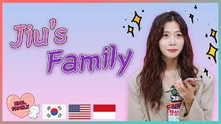 Download There has never been such a brother and sister! 아이돌 패밀리 드림캐쳐 지유 (IDOL FAMILY DREAMCATCHER JIU) [SUB]