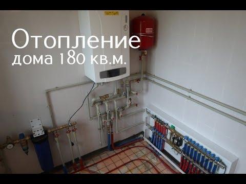 Подключение электрокотла WMV