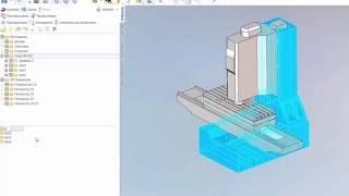 Подготовка 3D кинематической схемы для SprutCAM