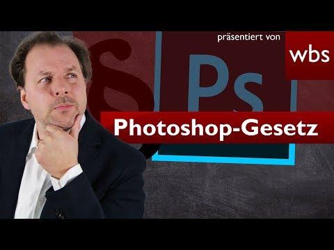 Photoshop-Gesetz: Kennzeichnungspflicht für bearbeitete Fotos? | Rechtsanwalt Christian Solmecke