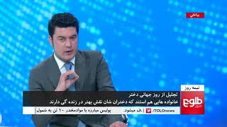 NIMA ROOZ: Karzai's Remarks On Loya Jirga Discussed