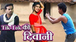 Tik Tok Ki Diwani    Desi Comedy    The ADM Show
