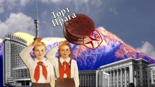 Легендарные торты и пирожные СССР в арт-кондитерской Sweets