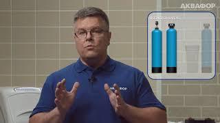 фильтр для воды Aquaphor WaterBoss 400 обзор