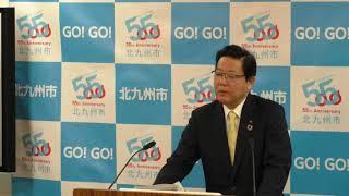 平成30年11月14日市長定例記者会見(リンク先ページで動画を再生します。)