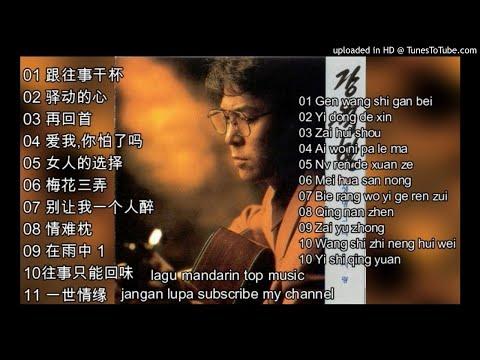 11 Lagu Mandarin -  Jiang Yu Heng-姜育恆- Part 1