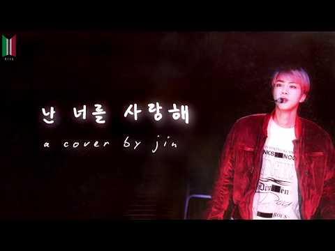 [SUB ITA] JIN COVER - 난 너를 사랑해