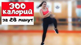 АЭРОБИКА для занятия дома под ритмичную музыку🔥 Aerobics Dance Exercise | Aerobics For Beginners