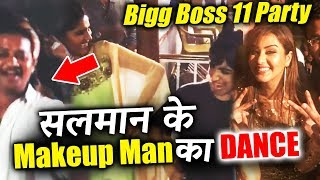 Salman's Makeup Man DANCES With Sapna Chaudhary, Arshi Khan | Bigg Boss 11 Party