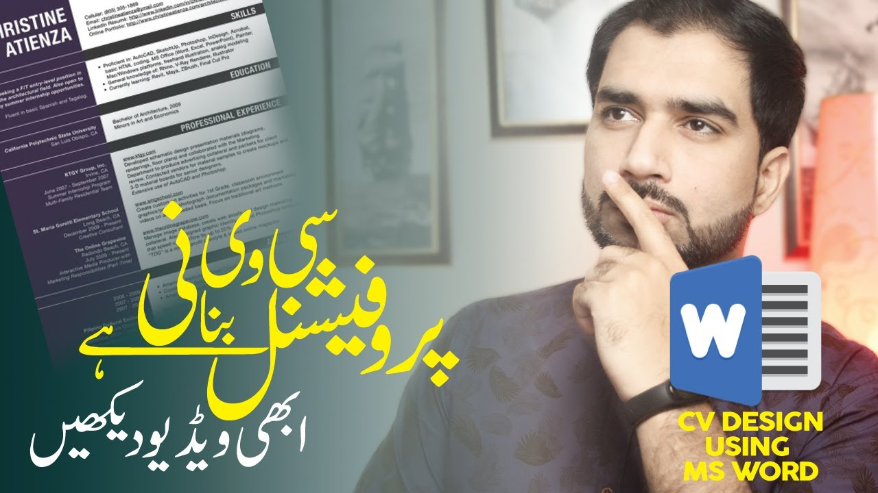 How to Create Creative Resume Design in Microsoft Word ...