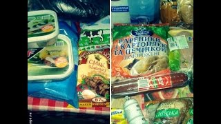 МЕТРО..АТБ..Покупка продуктов.Цены в Киеве.