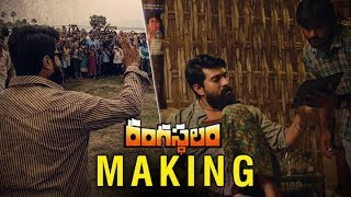 Rangasthalam Movie MAKING Video | Rangasthalam ...